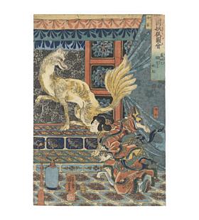 kuniyoshi utagawa, nine tailed fox, daiji, japanese folklore