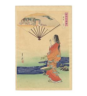gekko ogata, kimono design, japanese fan, japanese woodblock print