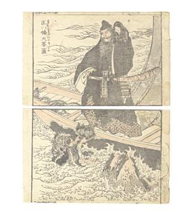 hokusai katsushika, Hachiman Daibosatsu, manga