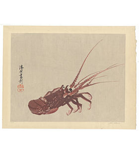 mokuchu urushibara, crayfish