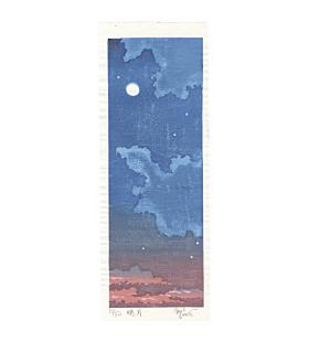 Paul Binnie, Dawn Moon, Gyogetsu, Contemporary