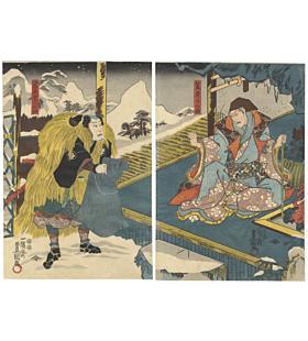toyokuni III utagawa, famous swordsman, skilled fighter, edo period, mountain, winter, kabuki, theatre