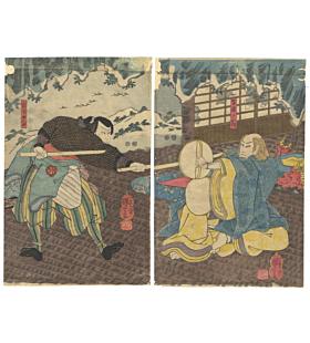 kuniyoshi utagawa, miyamoto musashi, famous swordsman, winter landscape, ronin, edo period
