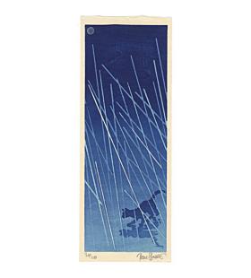 Paul Binnie, Cat in the Rain, Animal, Contemporary Art