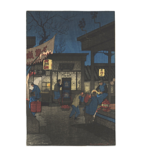 elizabeth keith, night scene, peking, japanese woodblock print, antique, travel