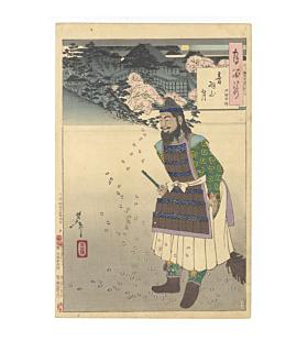 yoshitoshi tsukioka, Spiritual Ghost of Sakanoue no Tamuramaro, one hundred aspects of the moon