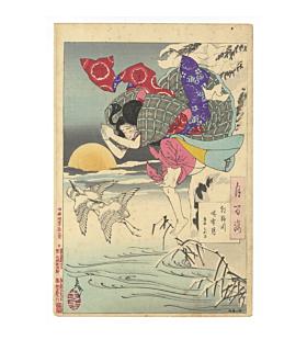 yoshitoshi tsukioka, Moon of Pure Snow at Asano River - Chikako, the filial daughter, one hundred aspects of the moon