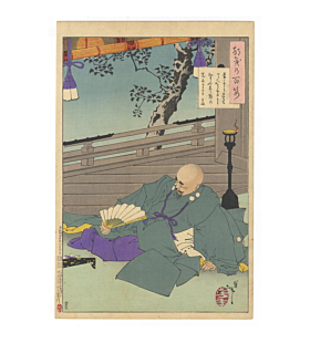 Yoshitoshi Tsukioka, Priest Gen'i, One Hundred Aspects of the Moon