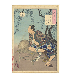 yoshitoshi tsukioka, kumonryu, tattoo design, suikoden, irezumi, one hundred aspects of the moon