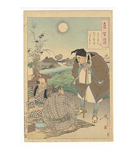 yoshitoshi tsukioka, matsuo basho, one hundred aspects of the moon