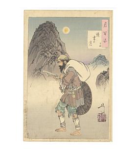 yoshitoshi tsukioka, zi luo, one hundred aspects of the moon