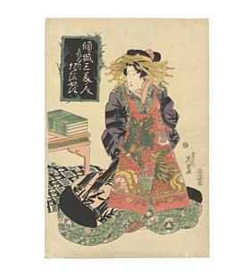 eisen keisai, courtesan, obi, dragon, kimono, hairpin, japanese woodblock print, edo
