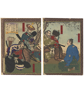 Toyonobu Utagawa, Warriors, Oda Nobunaga, Hideyoshi, samurai, japanese woodblock print