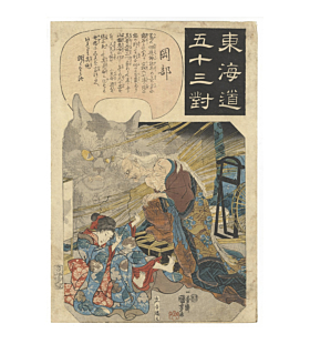 kuniyoshi utagawa, okabe, bakeneko, monster car
