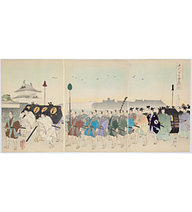 Chikanobu Yoshu, Daimyo Approaching the Kikyo Gate on Foot on New Year's Day