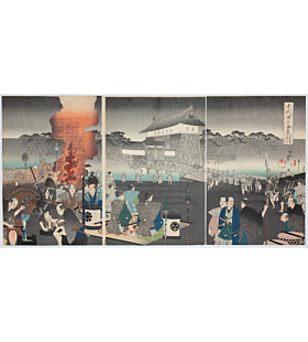 chikanobu yoshu, chiyoda palace, daimyo, history
