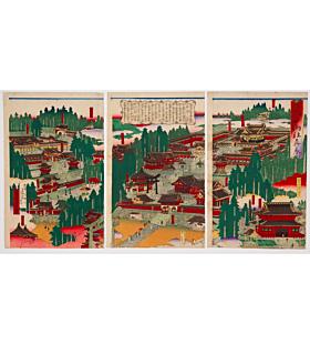 Onihira Kinshiro, True View of the Nikko Toshogu Shrine
