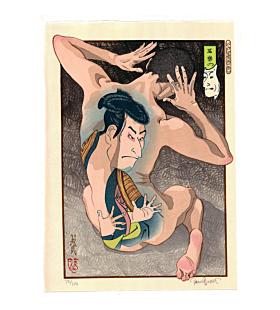 japanese woodblock print, contemporary art, japanese tattoo, irezumi, tattoo design, paul binnie