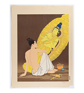 paul jacoulet, Le Genie Sans Nom. Corée, unknown genius, korea, french artist