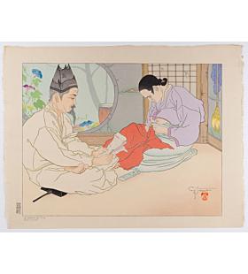 paul jacoulet, La Lettre du Fils. Seoul, Corée, the son's letter, french artist
