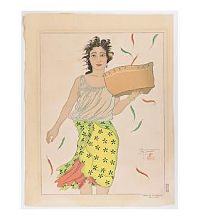Paul Jacoulet, Vendeuse de Mangues (The Mango Seller), Marianes