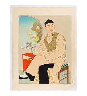 Paul Jacoulet, L'homme Qui Ecrit, Chinois