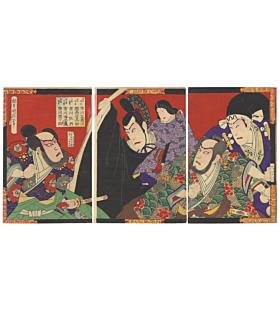 kunimasa baido, kunisada III, kabuki theatre, japanese design, japanese actors