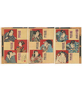Hosai Utagawa, Kabuki-za May Kyogen