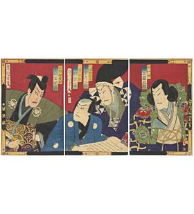 chikashige morikawa, kabuki theatre, japanese actors, japanese design