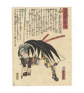 yoshitora utagawa, ronin, faithful samurai