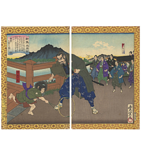 toyonobu utagawa, warrior, samurai, japanese history, shogun