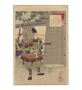 toshihide migita, samurai, japanese armour, warrior