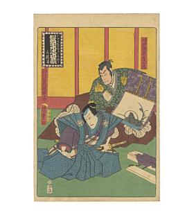 Kunisada II Utagawa, Act 3 from Kanadehon Chushingura