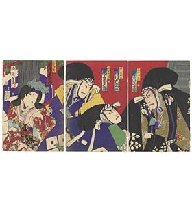 chikanobu yoshu, kabuki theatre, kabuki actors, kanadehon chushingura, japanese story, faithful samurai