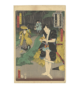 Kunisada II Utagawa, Act 5 from Kanadehon Chushingura, Faithful Samurai