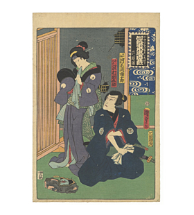 kunisada II utagawa, kabuki theatre, performance, faithful samurai, kanadehon chushingura