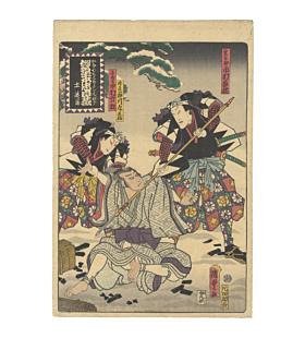kunisada II utagawa, faithful samurai, kanadehon chushingura, revenge story, kabuki theatre, edo period
