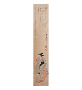 hanging scroll, kakejiku, beauty, chikamatsu, calligraphy, decorative