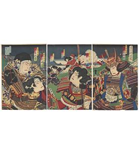 Chikanobu Yoshu, Kabuki, Battle of Sekigahara, Warrior
