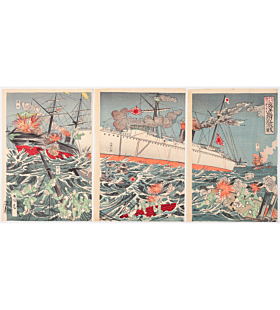 kunimasa V utagawa, battle ship, japanese history, japanese imperial army, meiji period