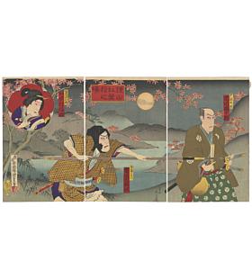 Kunisada III Utagawa, Kagamiyama Nishiki no Momijiba, Kabuki Theatre