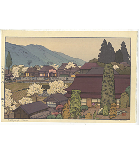 toshi yoshida, village of plums, modern landscape