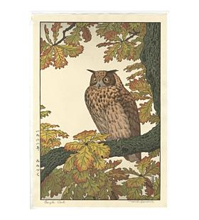 toshi yoshida, eagle owl, bird and flower