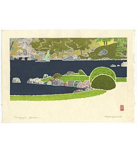 toshi yoshida, tenryuji garden