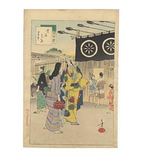 toshikata mizuno, Attending a Drama - Women of the Shouou Era, Thirty-six Elegant Selections
