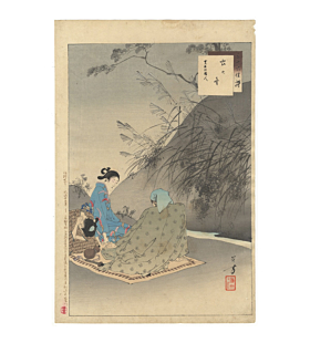 toshikata mizuno, sound of insects, beauty