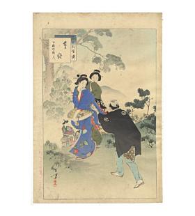 toshikata mizuno, Mushroom Gathering, The Thirty-six Elegant Selections