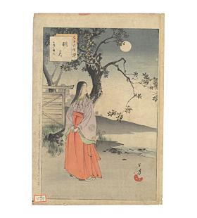 Toshikata Mizuno, Beauty, Moon