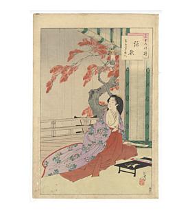 toshikata mizuno, beauty writing a poem