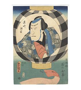 toyokuni III utagawa, Actor Arashi Kichisaburo III as Sonosaki Senkichi, kabuki theatre, lantern